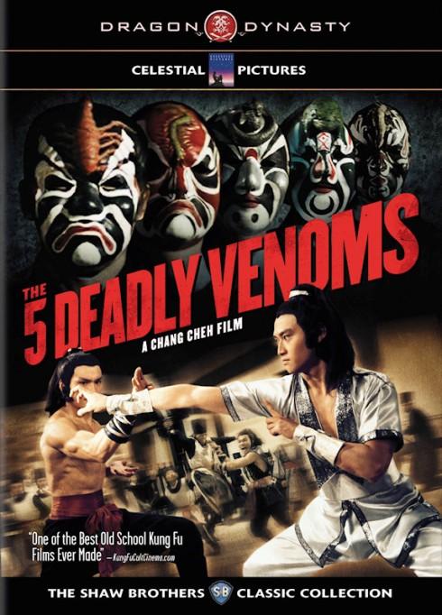 5 deadly venoms
